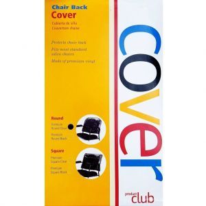 Product Club Chair Back Cover - Round Clear #CBC-RC